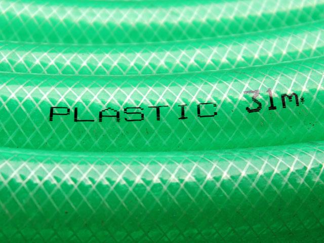 ống nhựa lõi vải xanh, ong nhua loi vai xanh